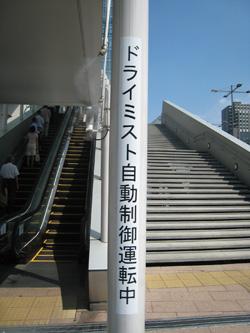 20070828-04.JPG