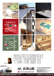 2007.0922.SIDE-B+.jpg